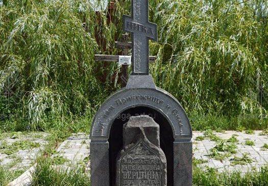 Надгробные кресты из гранита, производимые гранитной мастерской «Сага Артель»