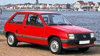 Спортивный, стильный, экономичный: новый Opel Corsa