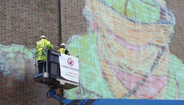 Удаление граффити — практическое руководство