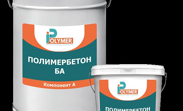 Что такое полимерный бетон?